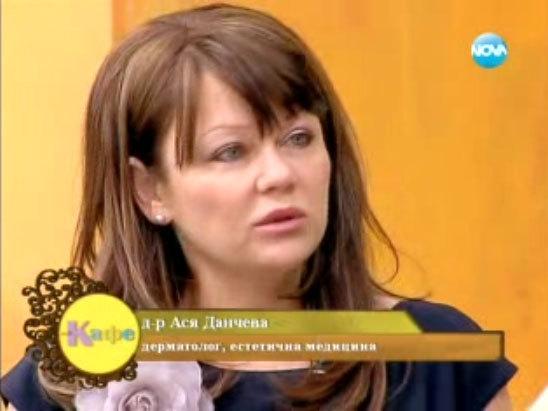dr-asya-dancheva-na-kafe-s-gala