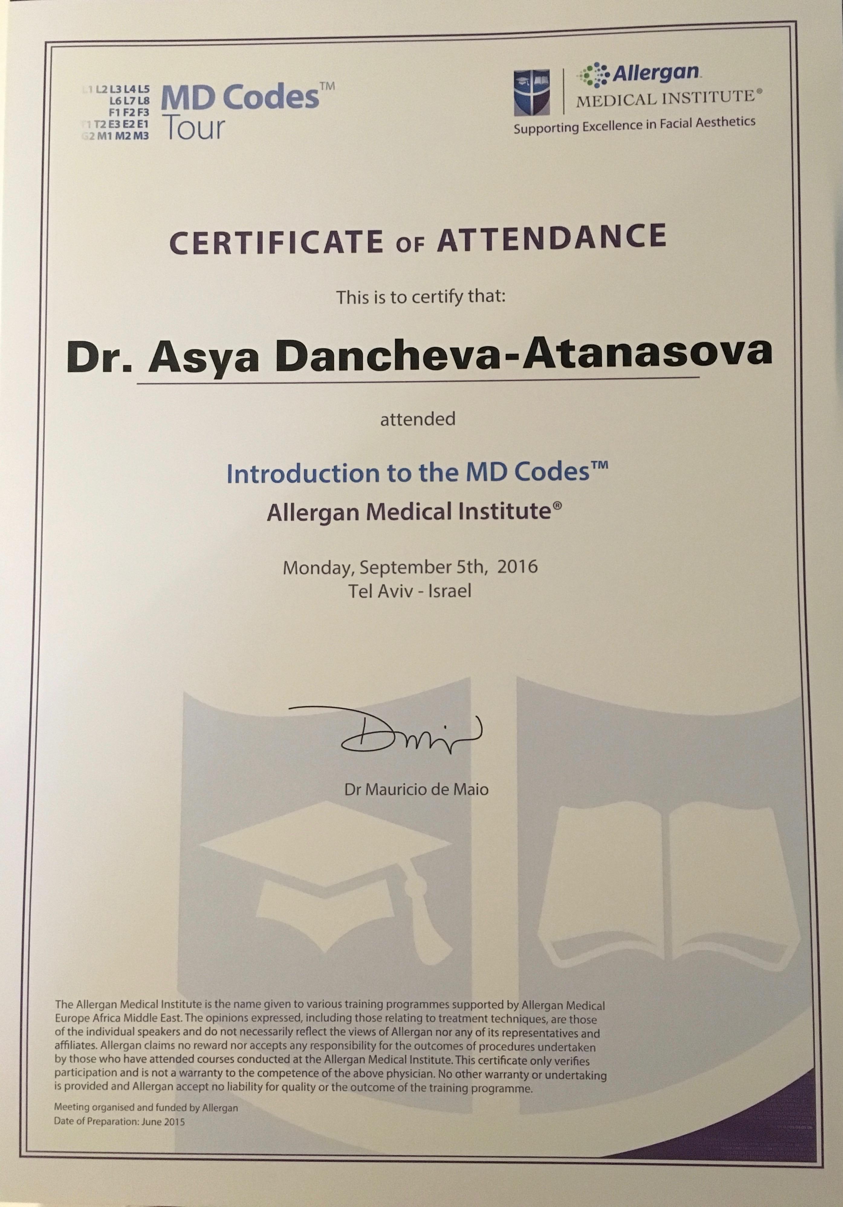 Д-р Ася Данчева сертификат МД кодове