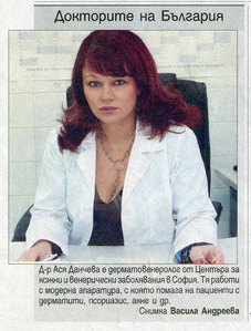 doktorite-na-bulgaria
